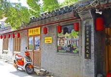 Esterno di un ristorante di Pechino Hutong Fotografia Stock Libera da Diritti
