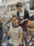 Estet秀丽商展在基辅,乌克兰 库存照片