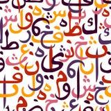 Estilo árabe de la caligrafía del ornamento inconsútil del modelo