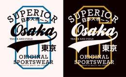 Estilo atlético de Osaka, gráfico de la camiseta Fotos de archivo