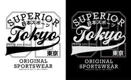 Estilo atlético de Tokio, gráfico de la camiseta Fotografía de archivo