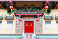 Estilo chinês antigo da construção em Dragon Descendants Meseum fotografia de stock royalty free