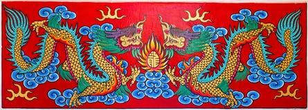 Estilo chinês da arte que pinta o dragão dois imagem de stock