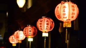 Estilo chinês da lanterna video estoque