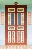 Estilo chinês da porta Imagens de Stock Royalty Free