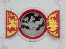Estilo chino de la decoración Imagenes de archivo