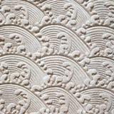 Estilo chino, pared decorativa con el moldeado del estuco Imagenes de archivo