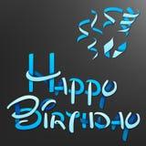 Estilo de la papiroflexia de la fuente del feliz cumpleaños Fotos de archivo libres de regalías