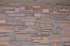 Estilo de madeira do interior da parede imagem de stock