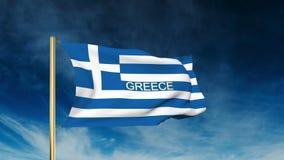 Estilo del resbalador de la bandera de Grecia con título El agitar en ilustración del vector