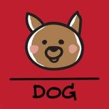 Estilo desenhado à mão do cão bonito, ilustração do vetor Fotografia de Stock
