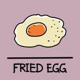 Estilo desenhado à mão do ovo frito bonito, ilustração do vetor Fotografia de Stock