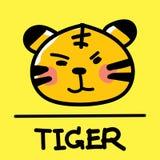Estilo desenhado à mão do tigre bonito, ilustração do vetor Fotografia de Stock Royalty Free