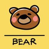 Estilo desenhado à mão do urso bonito, ilustração do vetor Fotos de Stock Royalty Free