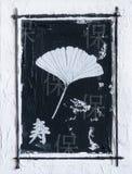 Estilo do asian da arte -final ilustração royalty free