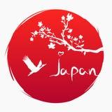 Estilo do Grunge r Um ramo com flores de sakura e um guindaste japonês de voo no fundo do sol vermelho Sakura e re ilustração royalty free