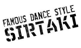 Estilo famoso de la danza, sello del sirtaki libre illustration