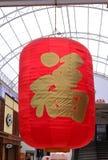 Estilo japonés de la lámpara Fotografía de archivo