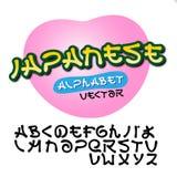 Estilo japonés del alfabeto Imagen de archivo
