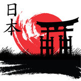 Estilo japonês Foto de Stock Royalty Free