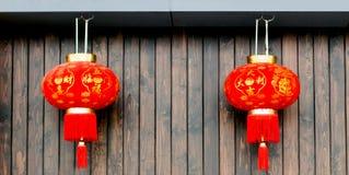 estilo rojo de China de la linterna Fotos de archivo libres de regalías