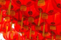 Estilo rojo del chiness de la lámpara de los comp Foto de archivo