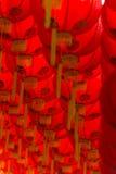 Estilo rojo del chiness de la lámpara de los comp Fotografía de archivo libre de regalías