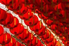 Estilo rojo del chiness de la lámpara de los comp Imagen de archivo libre de regalías