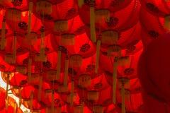 Estilo rojo del chiness de la lámpara de los comp Fotos de archivo