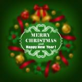 Estive Christmas blurred background Royalty Free Stock Image
