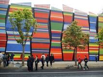 Estonia Pavilion in Expo2010 Shanghai China Royalty Free Stock Photos