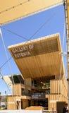 Estonia pavillon, EXPO 2015 Milan Stock Photos