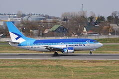 Estonian Air Royalty Free Stock Image