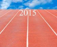 Estrada ao ano 2015 do sucesso Imagens de Stock Royalty Free