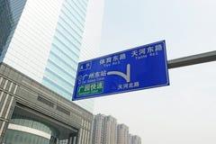 A estrada assina dentro o distrito do tianhe de guangzhou Fotografia de Stock
