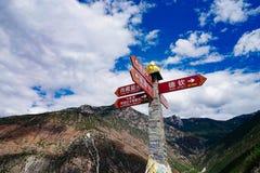 Estrada da movimentação do turismo do cenário da montanha da nuvem do céu Imagens de Stock Royalty Free