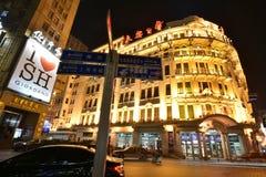 Estrada de Nanjing em Shanghai Imagens de Stock