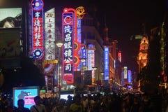 Estrada de Nanjing, Shanghai fotografia de stock