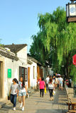 Estrada de Pingjiang Fotografia de Stock Royalty Free