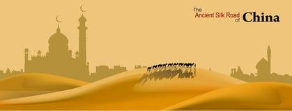 A estrada de seda antiga de China ilustração stock
