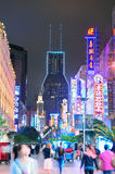 Estrada de Shanghai Nanjin Fotografia de Stock