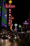 Estrada de Yaowarat no bairro chinês de Banguecoque foto de stock royalty free