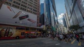 Estrada do cruzamento de pedestres em Hong Kong Imagens de Stock
