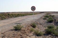 estrada do deserto de Gobi