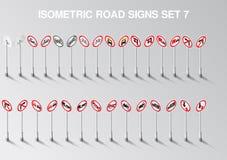 A estrada isométrica do vetor canta o grupo para nosso próprio cidade ou infographics Imagem de Stock