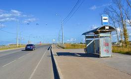 A estrada nova Foto de Stock Royalty Free