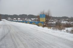 Estrada Oskol Kharkov foto de stock