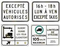 A estrada reguladora assina dentro Quebeque - Canadá Fotos de Stock Royalty Free