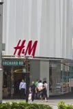 Estrada Singapore do pomar da loja de H&M Imagens de Stock Royalty Free