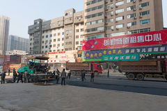 Estrada sob a construção fotografia de stock royalty free